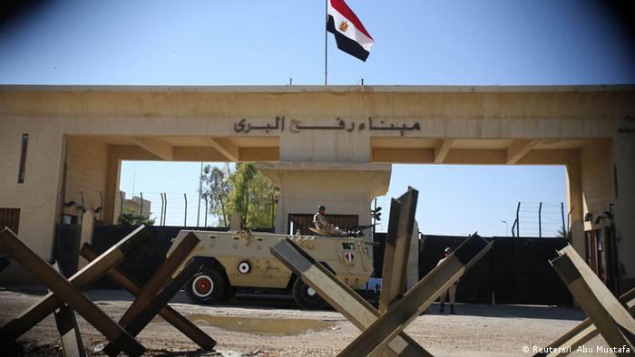 مرز رفح، بین مصر و نوار غزه