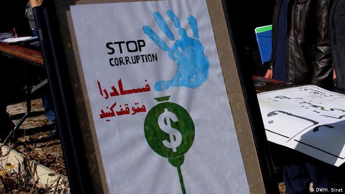 Symbolbild Afghanistan Korruption (DW/H. Sirat)