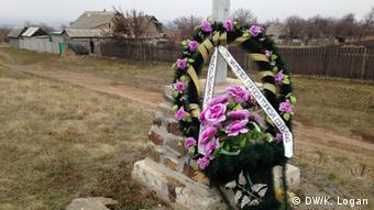 Памятник жертвам крушения рейса MH17 на востоке Украины
