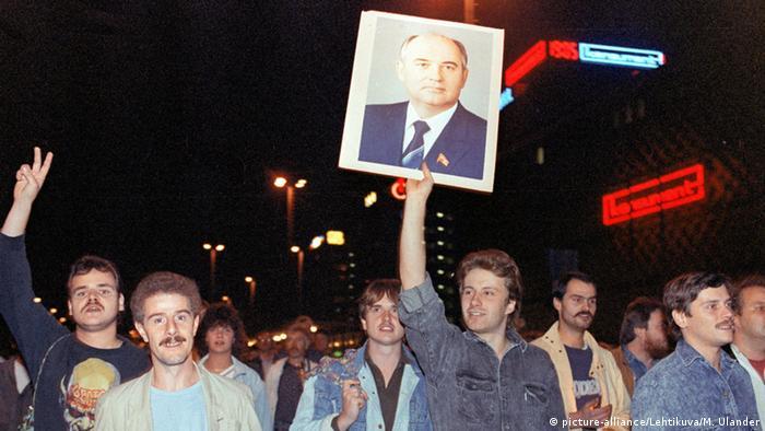 Лейпциг, 23 октября 1989 года