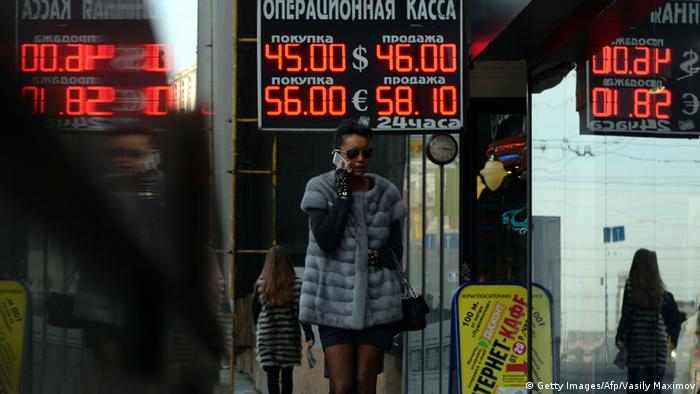 Пункт обмена валюты в Москве в ноябре 2014 года