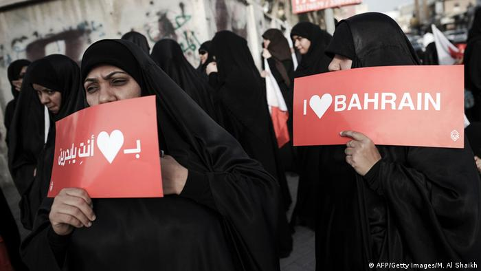 Symbolbild Arabischer Frühling Bahrain (AFP/Getty Images/M. Al Shaikh)