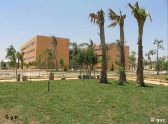 The German University in Cairo, the first cooperation of its kind