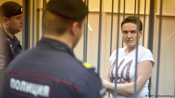 Суд над Надією Савченко (фото з архіву)