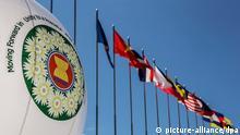 ASEAN Gipfel in Myanmar 12.11.2014