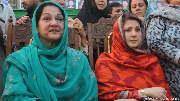 Kulsoom Nawaz Maryam Nawaz Sharif 2013