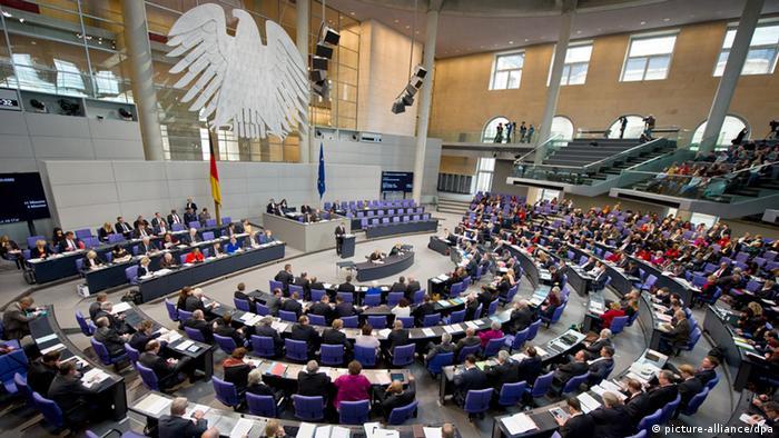 Заседание бундестага (фото из архива)