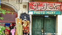 Iran KW 46 Bildergalerie