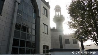 King Fahad Academy in Bonn
