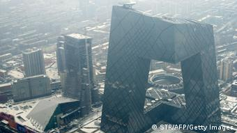 CCTV Gebäude in Peking