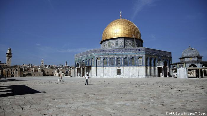The Dome of the Rock in the Old City of Jerusalem (AFP/Getty Images/T. Coex)