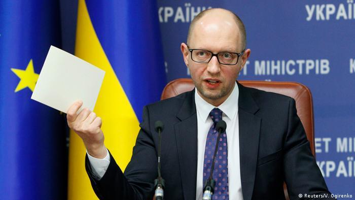 Арсений Яценюк (фото из архива)