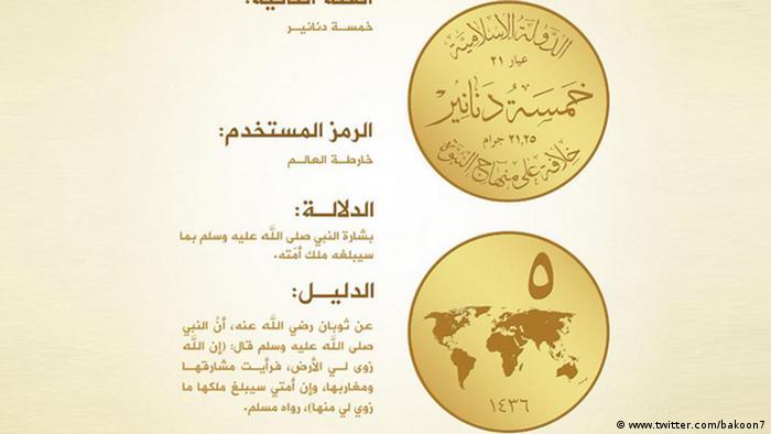 Lice i naličje kovanice s arapskim opisom
