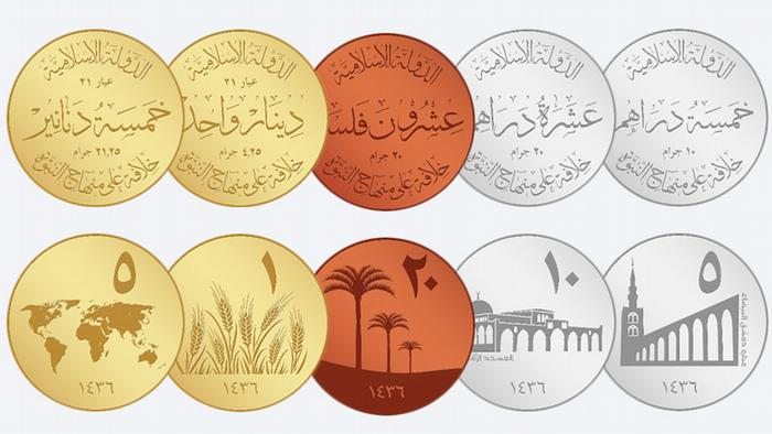 In 2015, the Islamic State announced the creation of its own gold, silver and copper coins
