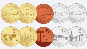 Zlatni dinar, valuta Islamske države