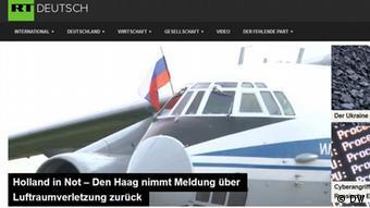 Скріншот сайту німецькомовної версії Russia Today