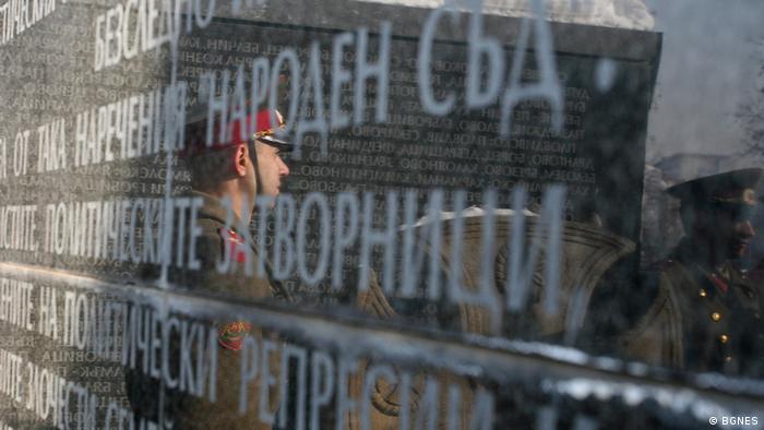 Denkmal Opfer des Kommunismus in Bulgarien