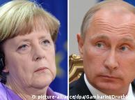 Меркель обговорила телефоном з Путіним ситуацію на Сході України