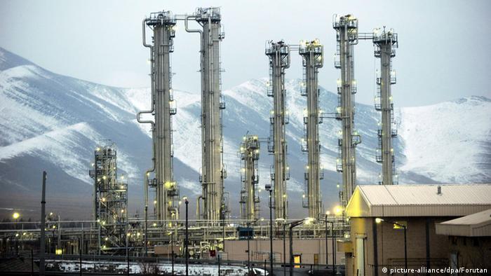 Schwerwasserreaktor Arak (picture-alliance/dpa/Forutan)