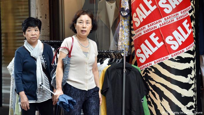 Japan Einkaufen Geschäfte Rezession