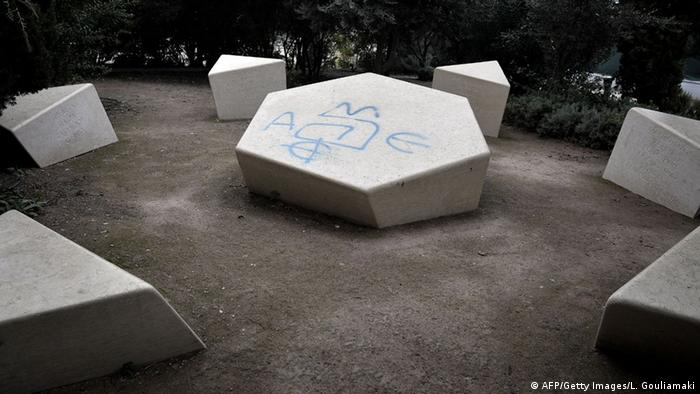 The Holocaust Monument in Athens is vandalized with nationalistic graffiti and initials AME, allegedly of an extreme nationalist and anti-Semitic organization Unaligned Meander Nationalists