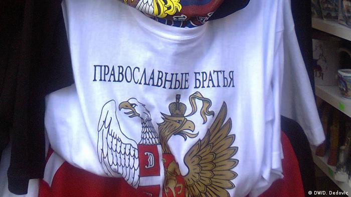 T-Shirt als Souvenir aus Belgrad (DW/D. Dedovic)