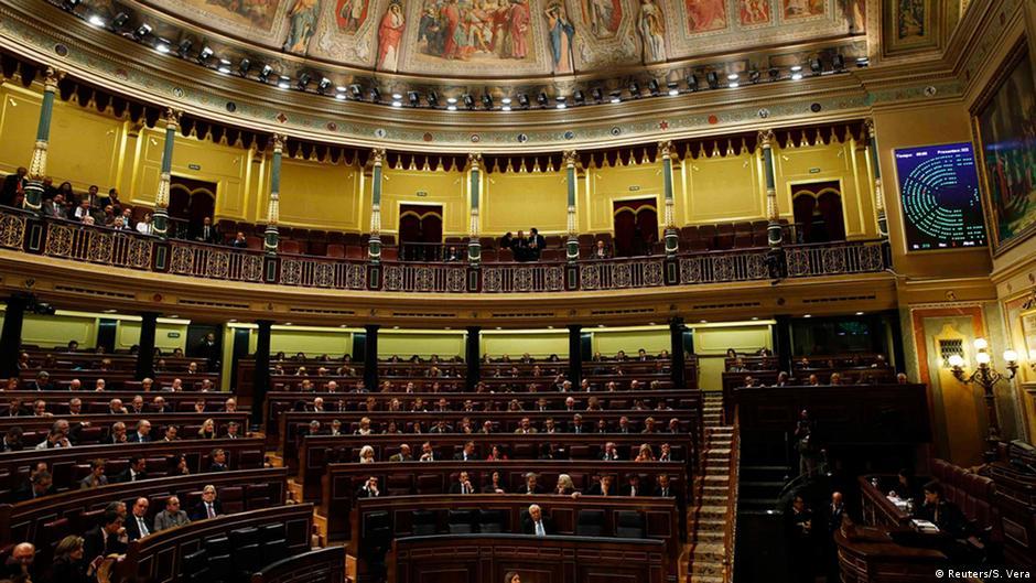 البرلمان الإسباني يعترف رمزيا بدولة فلسطين   DW   18.11.2014