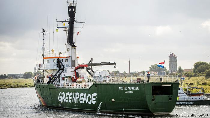 Arctic Sunrise (Greenpeace-Schiff) (picture alliance/ANP)