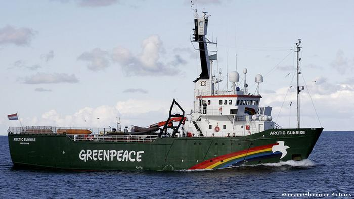 Судно Arctic Sunrise