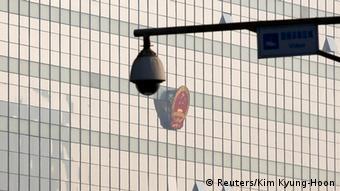 China Prozeß gegen Gao Yu Gerichtsgebäude in Peking (Reuters/Kim Kyung-Hoon)