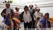 Hajagha Seid Mahdi Bad Museum Rafsanjan