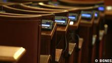 Bulgarien - Parlamentarier bei einer Abstimmung