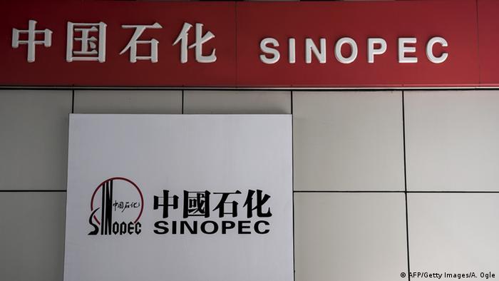 Sinopec Ölkonzern China Logo (AFP/Getty Images/A. Ogle)
