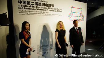 Im November 2014 organisierte das Goethe-Institut Beijing ein deutsches Filmfestival