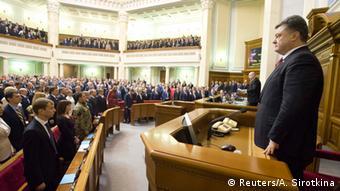 Ukraine erste Sitzung des neuen Parlaments 27.11.2014