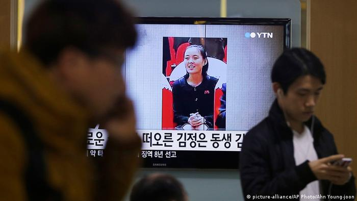 Nordkorea Kim Yo Jong Schwester von Kim Jong Un (picture-alliance/AP Photo/Ahn Young-joon)