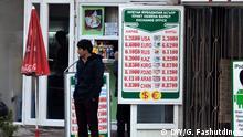 Tadschikistan Währungskurs Währung Somoni