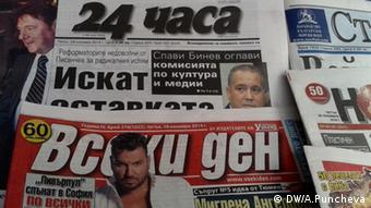 Болгарская пресса