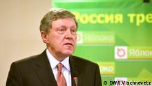 Auf dem Bild: Grigory Jawlinskij. Politiker der Russische Liberalen äußern sich zu den Tschetschenien-Kriegen. Foto: Julia Vischnevetz / DW am 28.11.2014