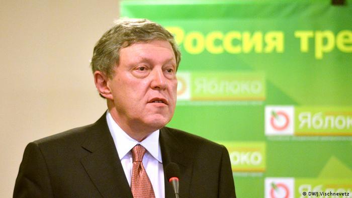 Сооснователь партии Яблоко Григорий Явлинский, фото из архива