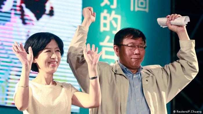 Wahlen in Taiwan 29.11.2014 Ko Wen-je