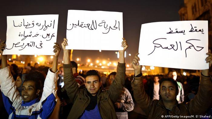 Protest gegen die Einstellung des Gerichtsverfahrens gegen Mubarak 29.11.2014