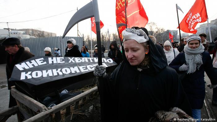 Шествие медработников и гражданских активистов в Москве
