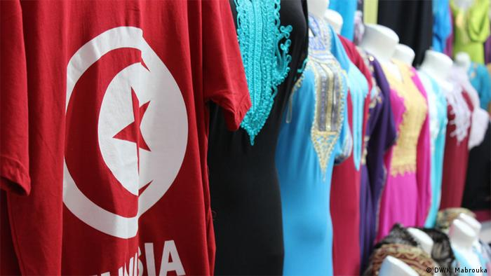 Bildergalerie Teppiche aus Tunesien
