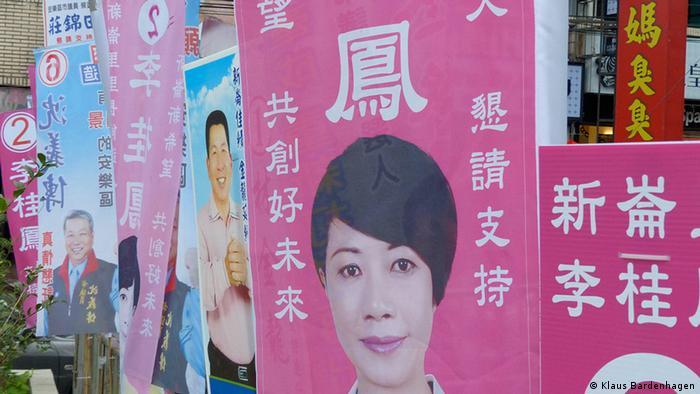 Keelung Wahlplakate Taiwan