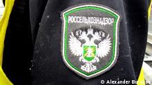 Zollabfertigung Belarus Russland Grenze Strasse E30 Logo der russischen Behörde - Föderalen Dienstes für veterinär- und phytosanitäre Überwachung