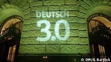 Deutsch3.0 Veranstaltung Goethe Institut Berlin