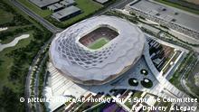 Fußball WM 2022 Katar Entwurf für viertes Stadion
