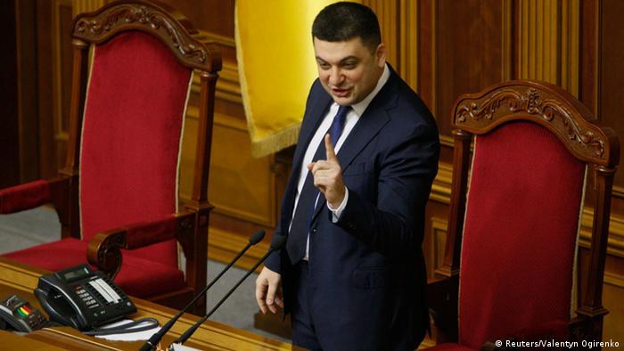Парламентські союзники розглянуть кандидатуру Гройсмана (на фото)