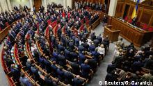 Ukraine 1. Sitzung des neuen Parlaments 27.11.2014